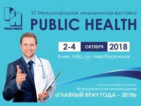 """27-а Міжнародна медична виставка """"ОХОРОНА ЗДОРОВ'Я 2018"""""""