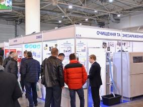 XVІ Міжнародний водний форум AQUA UKRAINE – 2018